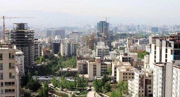 قیمت خانه در کدام مناطق تهران کاهش یافت؟