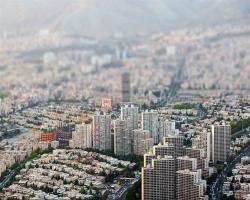 مناطق جذاب تهران در بازار املاک