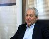 اعلام سازمانهای ضررده شهرداری تهران